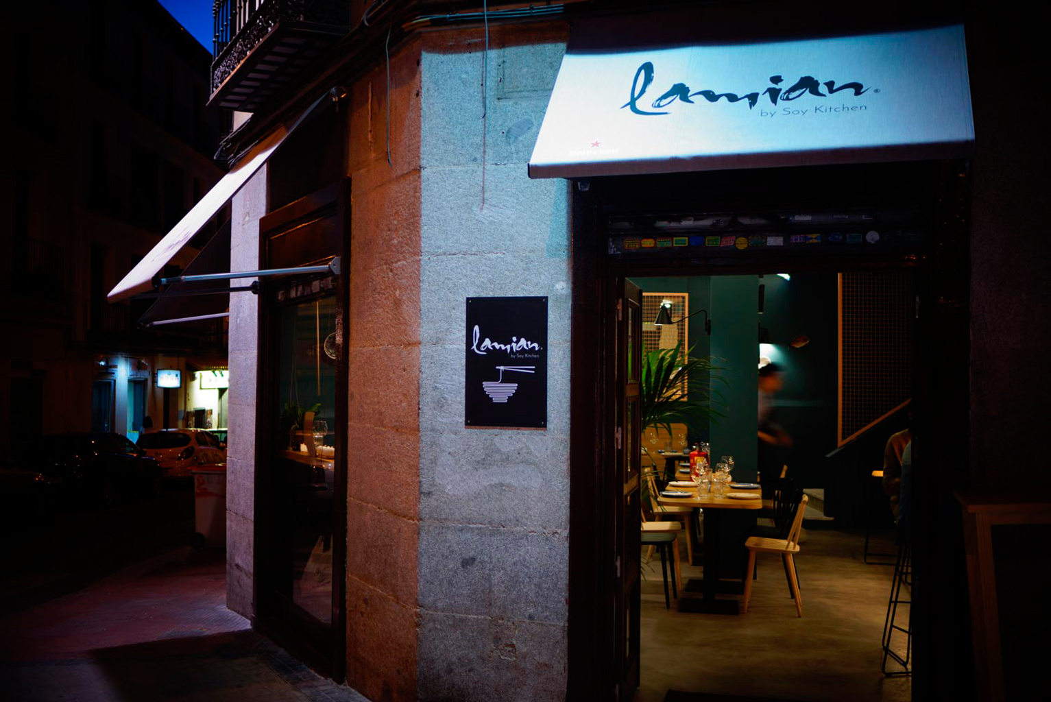 branding lamian